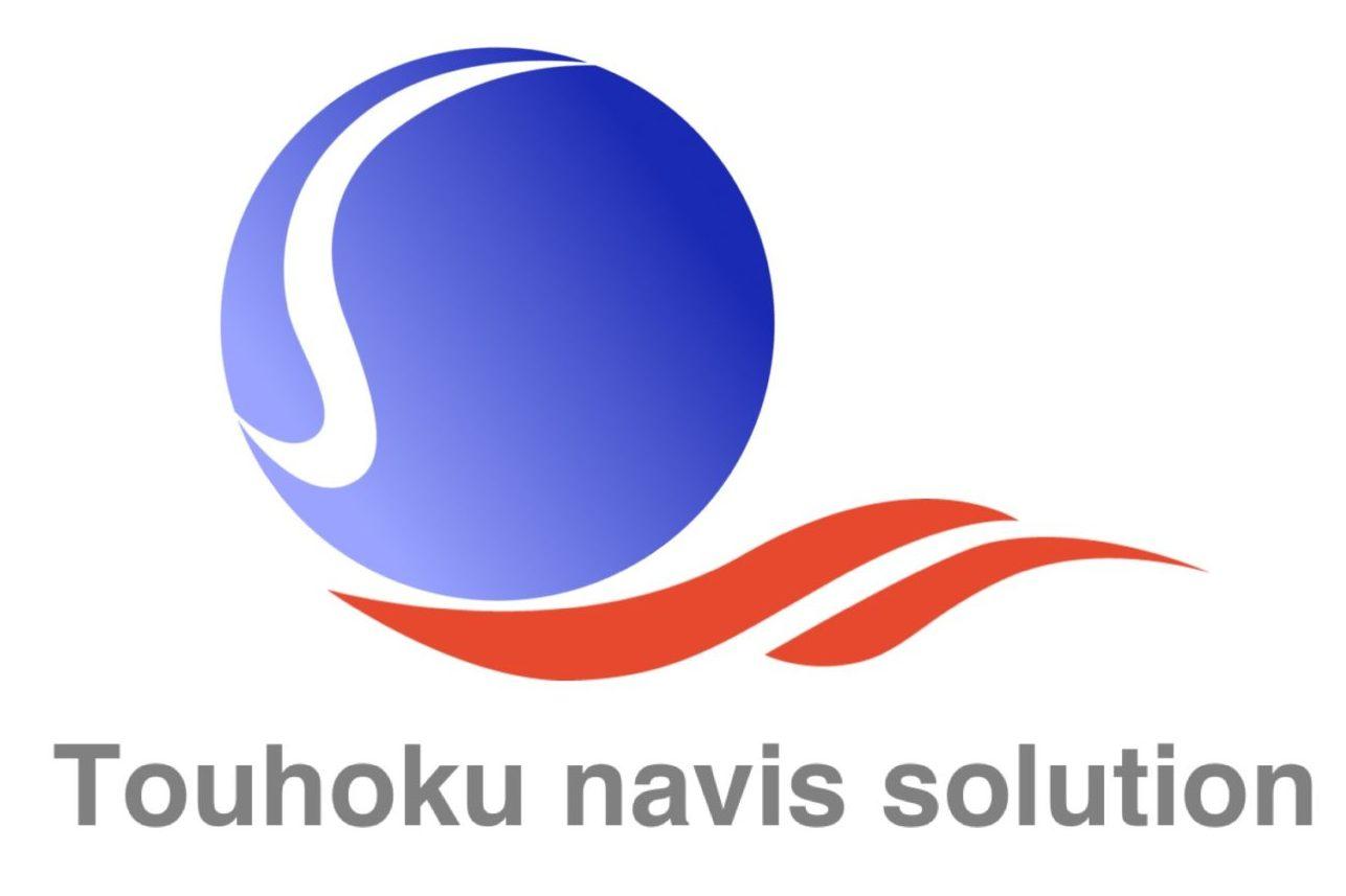 株式会社東北ナヴィスソリューション